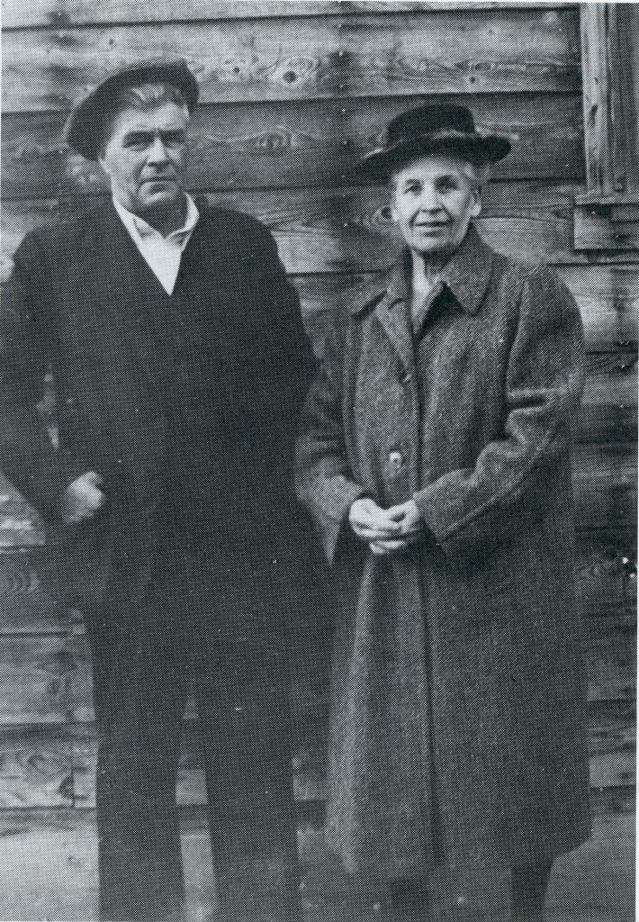 Alvin and Ethel Gale